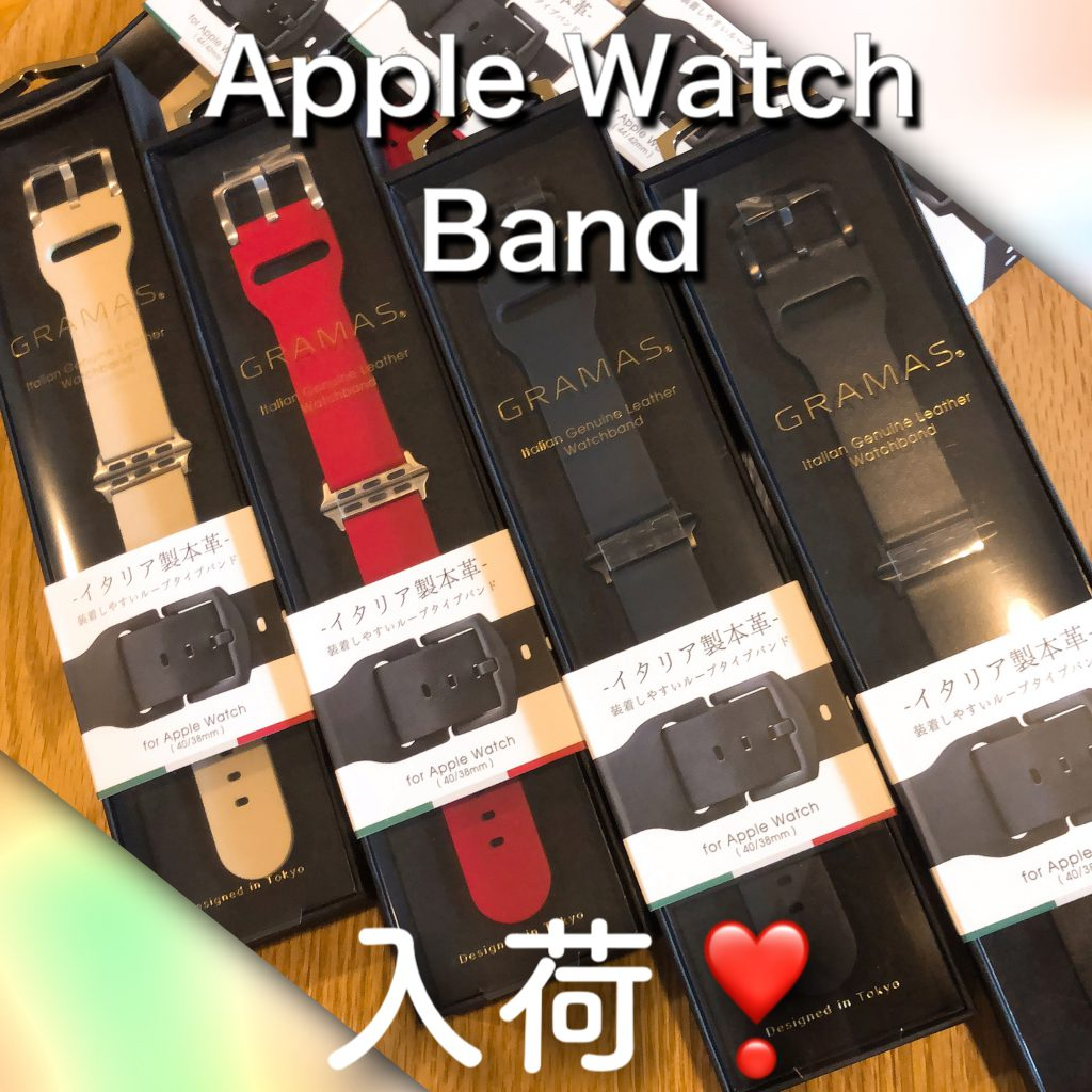 GRAMAS本革Apple Watch Band入荷❣